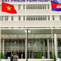 Bệnh viện Chợ Rẫy Phnompenh