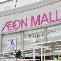 Aeon Mall Campuchia